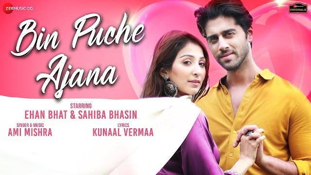 Bin Puche Aajana   Ami Mishra   Ehan Bhat   Sahiba Bhasin   Guitar Chords   Acoustic Times