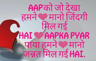 Status in hindi for girlfriend 2020