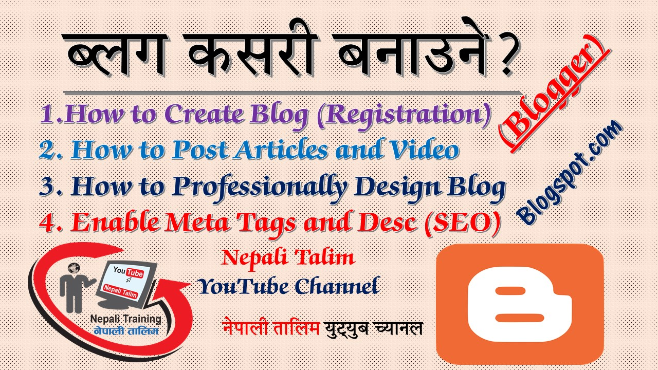 How to Create Blog, Design Blog, Post Article and Enable