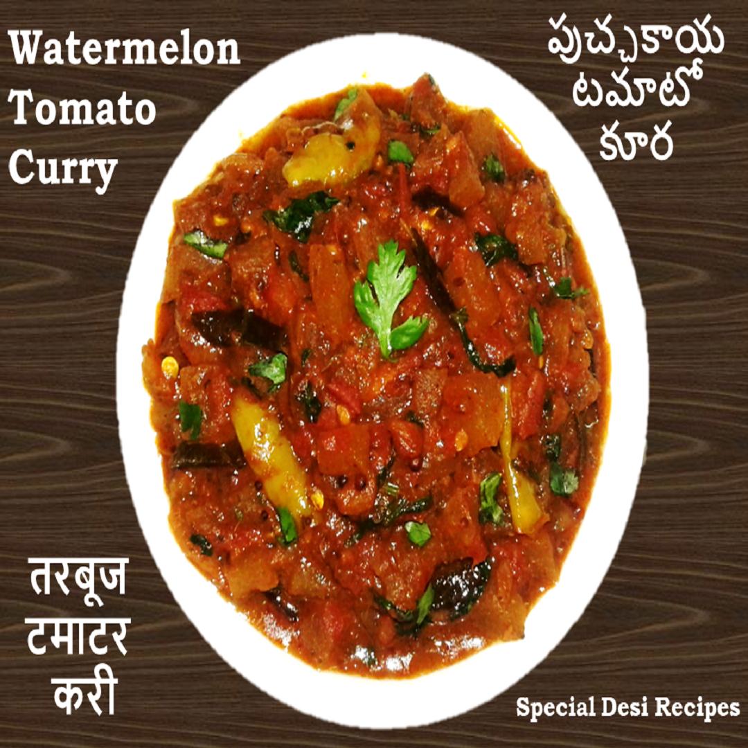 watermelon tomato curry