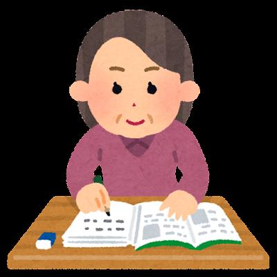 勉強をする高齢者のイラスト(女性)