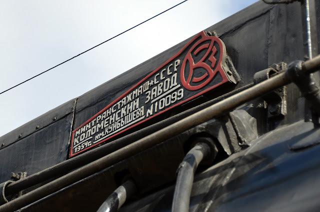 Поезд Победы в Чусовом