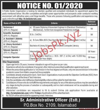 PAEC Jobs 2020 Pakistan Atomic Energy Application Form