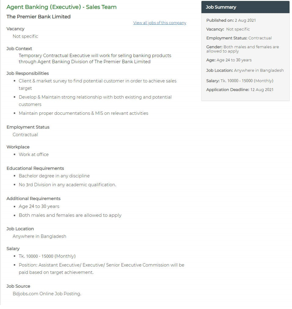 Premier-Bank-Limited-Job-Circular-2021