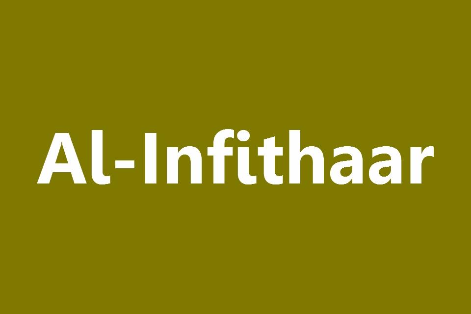 Surat Al Infithaar Arab Latin Dan Terjemahannya Juz 30 Full