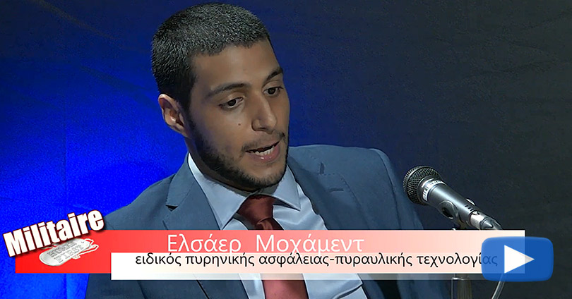 Έλληνας-Επιστήμονας-Πυραυλικής-Τεχνολογίας-Μοχάμεντ-Ελσάερ-Οι-Αμυντικές-Δαπάνες-Είναι-Επενδύσεις
