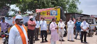 भाजपा ने पूर्व केंद्रीय मंत्री कमलनाथ का पुतला जलाया