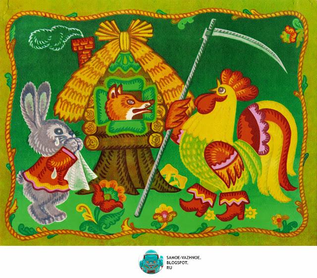 Картинки-сказки З. Граевская, В. Белкина 1989. Детская мозаика СССР. Заяц, лиса, петух, Зайкина избушка, заюшкина избушка мозаика
