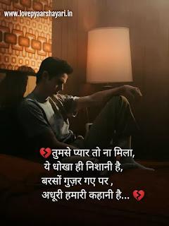 Dhoka status