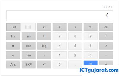 calculator-google-search