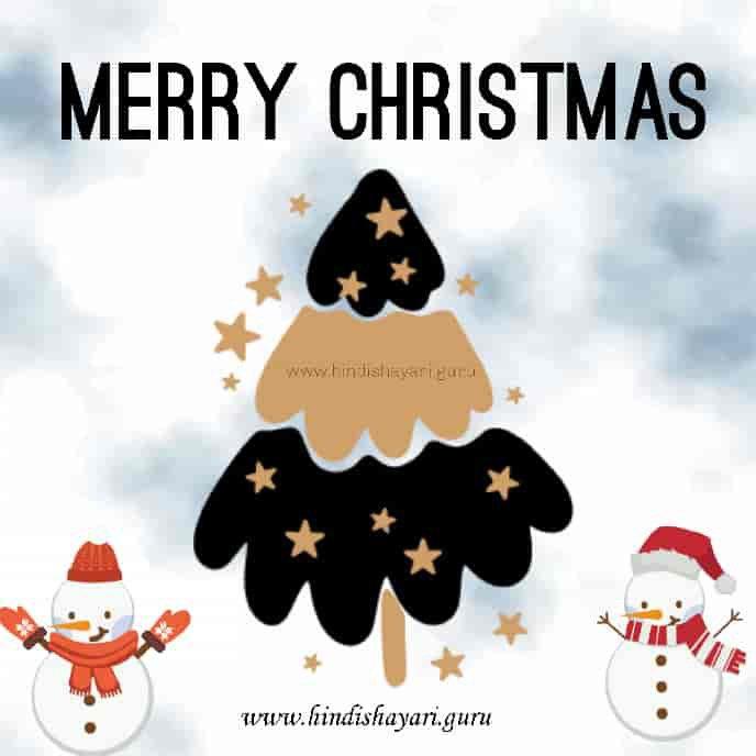 merry christmas,wallpaper Christmas, Christmas wallpaper hd, Merry Christmas wallpaper HD, Christmas wallpaper 4k, Christmas iPhone wallpaper HD Christmas wallpapers, wallpaper merry Christmas,
