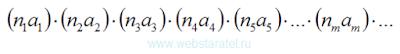 Элемент множества. Формула элемента множества. Математика для блондинок.