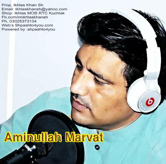 Aminullah Marvat New Pashto Mp3 Songs 2018 Eid Gift