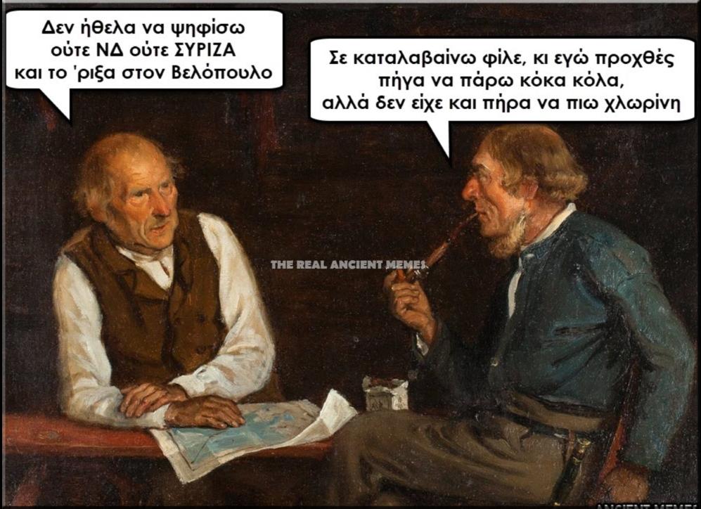 ΧΛΩΡΙΝΗ