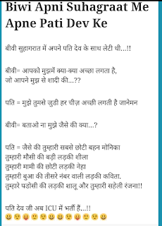 How to make a girlfriend on facebook in hindi