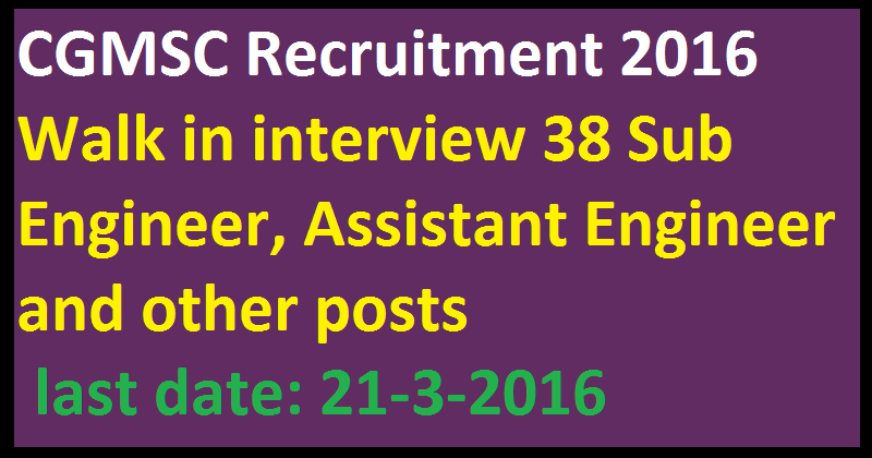 CGMSC Recruitment 2016 - Walk in interview 38 Sub Engineer, Assistant Engineer and other posts
