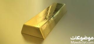 كيفية حساب سعر الذهب