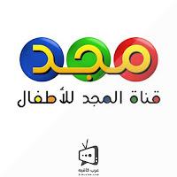 Almjad Kids Live