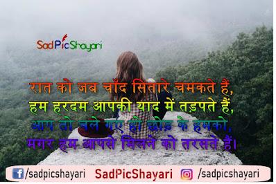 lonely shayari in hindi