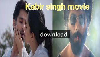 Kabir singh movie, kabir singh movie download leaked by tamilrockers