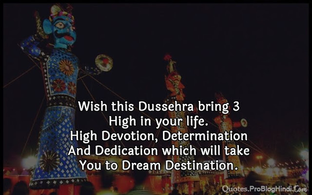 dussehra quotes wishes in hindi
