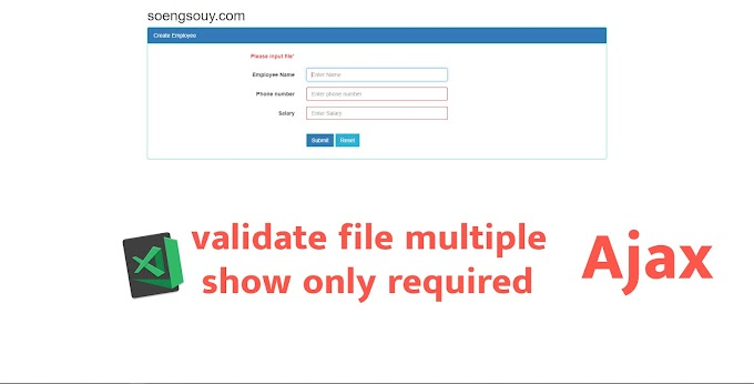 validate file multiple show message only required using ajax