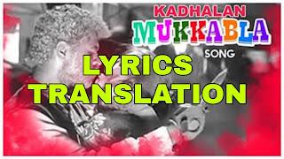 Mukkala MukkablaSong Lyrics in english with translation FromKadhalanMovie StarringPrabhu Deva and Nagmain Lead Roles. The Song was composed byA. R. Rahmanand Sung byA. R. Rahman, Swarnalatha and Mano. Mukkala Mukkabla lyrics are penned byVaali.
