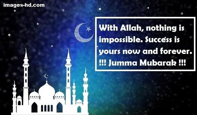 Allah is enough for your success Jumma Mubarak