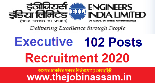 Engineers India Limited Recruitment of Executive 2020