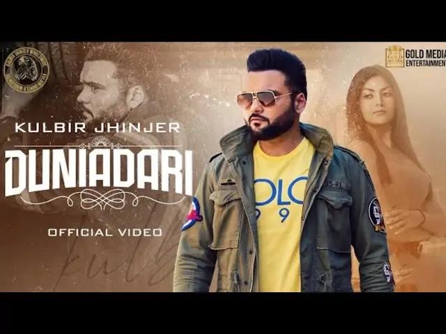 Duniadari-Lyrics-Kulbir-Jhinjer--San-B