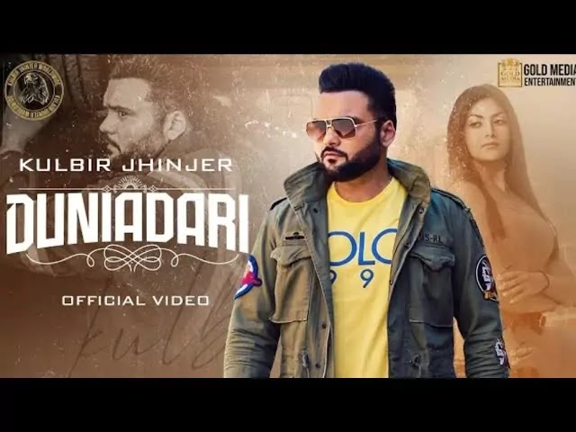 Duniadari Lyrics - Kulbir Jhinjer | San B