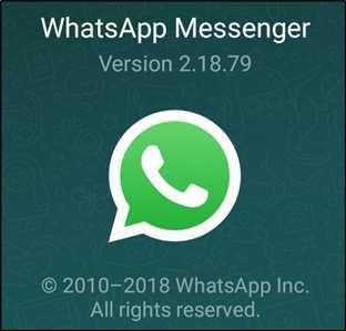 whatsapp का लेटेस्ट अपडेट वर्शन