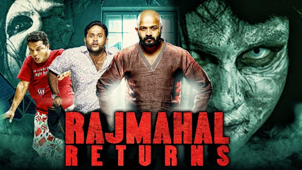 Rajmahal Returns 2020