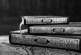 Sejarah Legislasi Hukum Islam Melalui Tarikh Tasyri