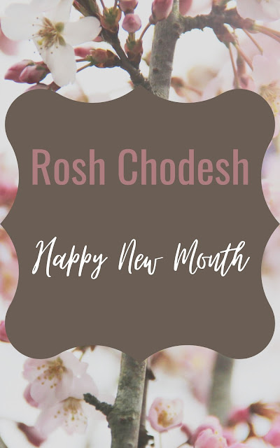 Happy Rosh Chodesh Shevat Greeting Card | 10 Free Awesome Cards | Happy New Month | Eleventh Jewish Month