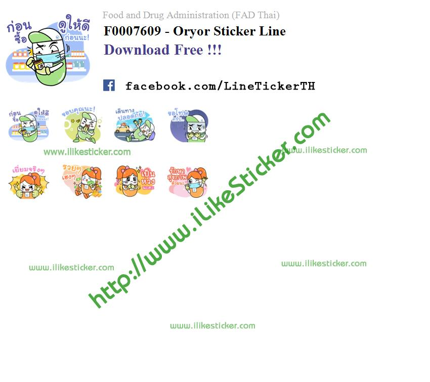Oryor Sticker Line