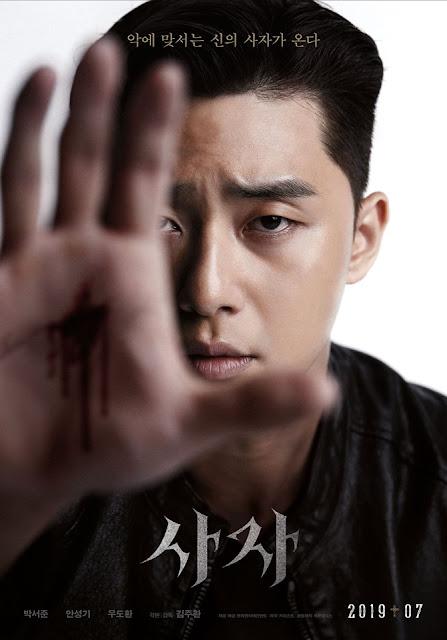 韓國電影-驅魔使者-線上看