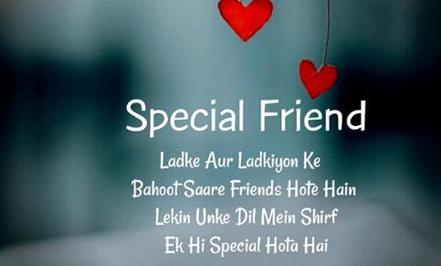 Friendship शायरी हिंदी में   Dosti Shayari Hindi