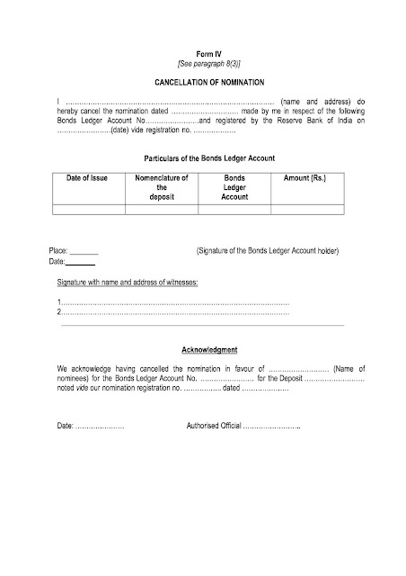 Pradhan+Mantri+Garib+Kalyan+Deposit+Schme+Nomination+Cancellation+Form