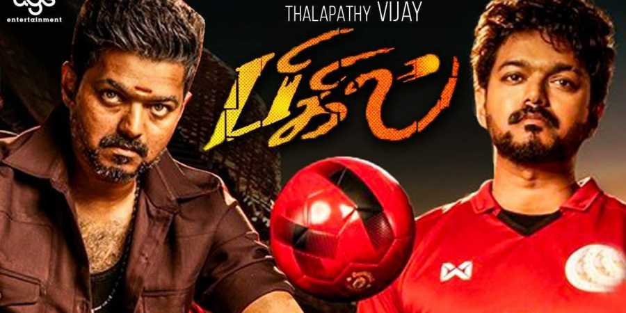 Verithanam song from Vijay Bigil leaked online