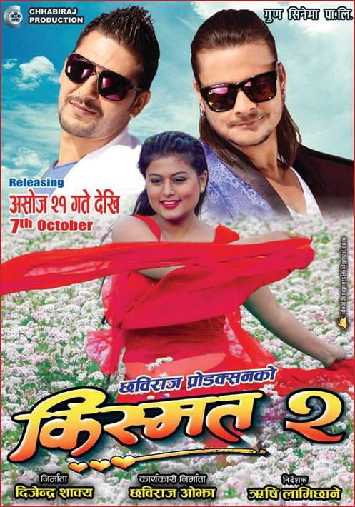 nepali film poster kismat 2
