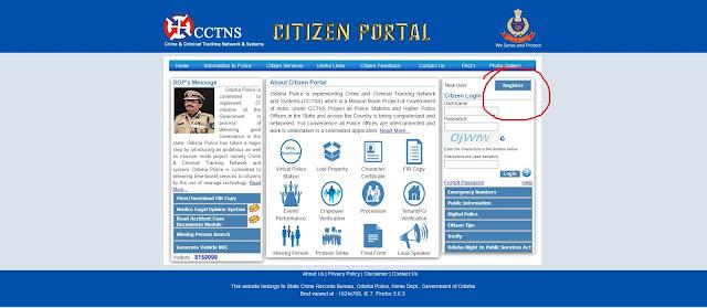 police verification certificate apply online, character certificate in hindi for police verification, online apply police verification certificate,