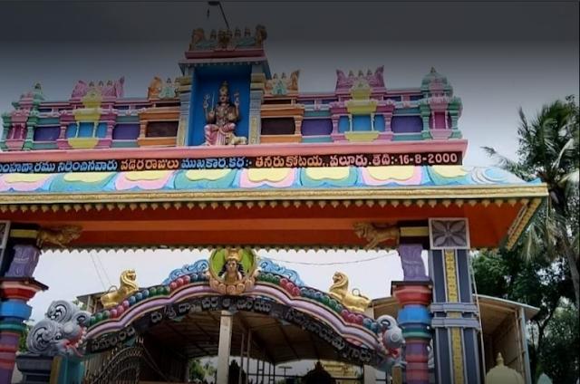 valluramma temple history