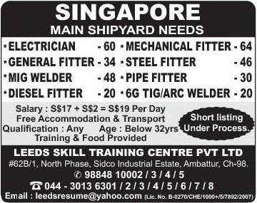 Recruitment To Shipyard In Singapore