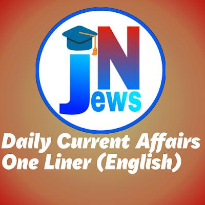करेंट अफेयर्स एक पंक्ति में।07 December 2019 Daily Current affairs One Liners (English)  For PSPCL/Punjab Patwari/Rajasthan Police/Railway NTPC