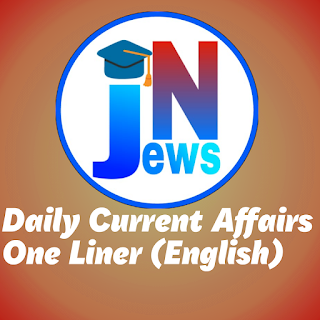Daily Current affairs One Liners (English) 08 December  2019 For PSPCL/Punjab Patwari/Rajasthan Police/Railway NTPC