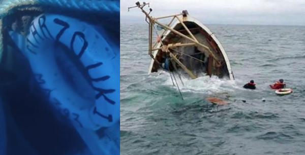 المهدية : العثور على مركب الصيد '' مرزوق ''