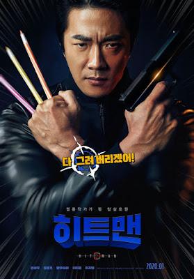 Hitman Agent Jun