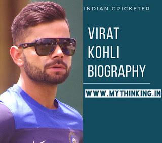 Virat Kohli Biography in hindi, Virat Kohli career
