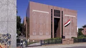 رقم تليفون عنوان السفارة المصرية بالكويت 2021